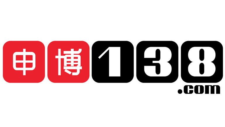 Penuhi Kebutuhan Judi Olahraga Anda di 138